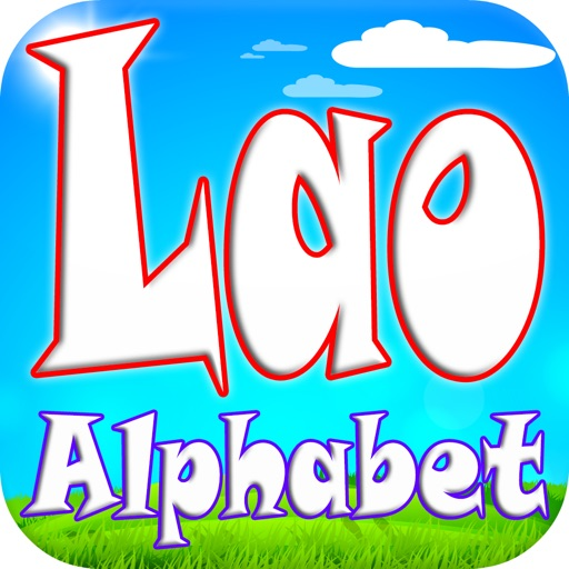 Lao Alphabet Coloring Book IOS App