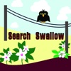 Search Swallow