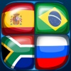 World Flags Quiz Game – Guess the Country Flag – Free Educational Trivia