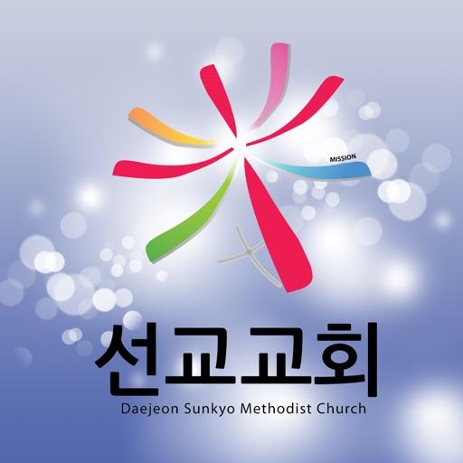 대전선교교회