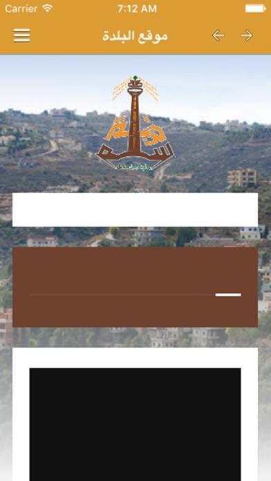بلدية خربة سلملقطة شاشة4