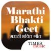 Marathi Bhakti Geet