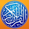 Quran Commentary - English Tafsir Uthmani