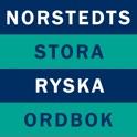 Norstedts stora ryska ordbok icon