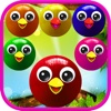 Amazing Bubble Birds Rescue Shooter Mania bubble birds