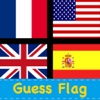 Guess Country Flag Free - Now, Let's Discover The Prime globo Country Flags