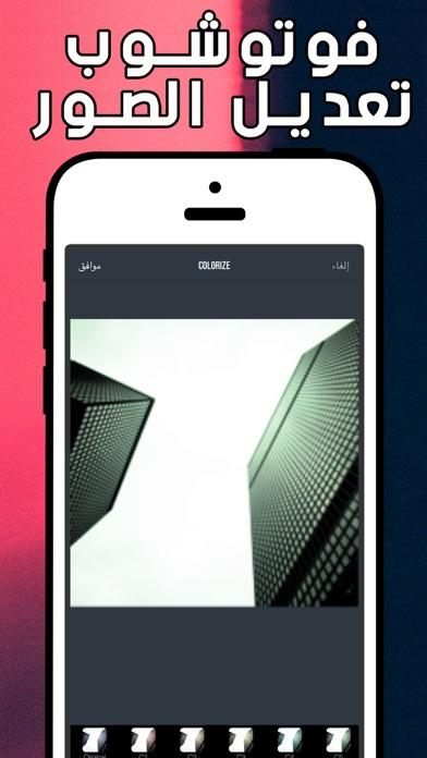 فوتوشوب تعديل الصورلقطة شاشة2