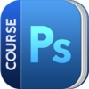 Course for Photoshop Tutorials Beginner