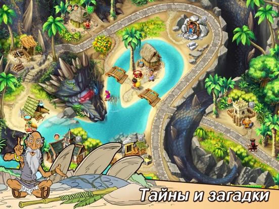 Хроники Королевства 2 (Полная версия) для iPad