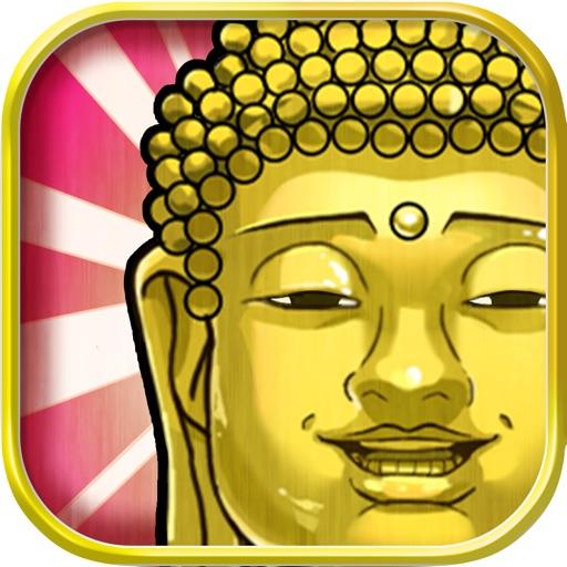 出家なう。~金色のおっさんと仏の秘め事~