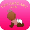 Vocabulary English Kids Free : Learning Words days Language