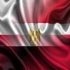 Polska Egipt Frazesy Polskie arabski zdania audio