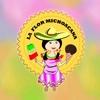 La Flor Michoacana