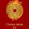 China Arab