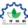 中国二手纺织机械设备平台