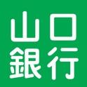 山口銀行 icon