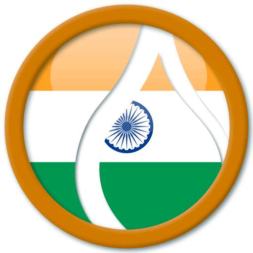 Learn Hindi - Instant Immersion