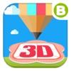 3D涂涂识字B