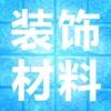 中國装饰材料网
