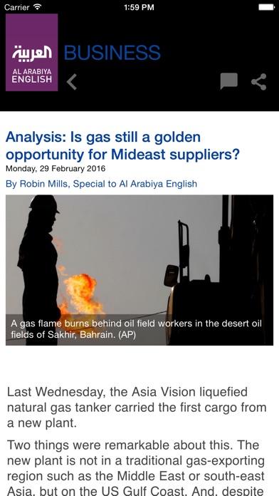 Al Arabiya English On The App Store - Al arabiya english