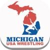 Michigan Wrestling Association