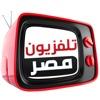 Egypt TVs مصر