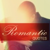 Romantic's Quotes