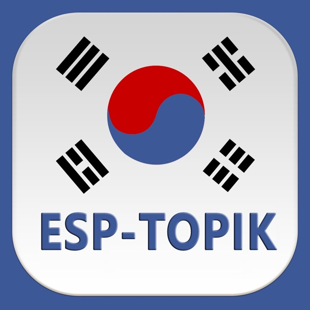 Eps Topik Learn And Test On The App Store