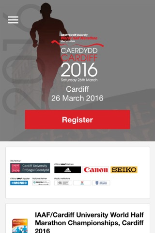 WHM Cardiff 2016 screenshot 1