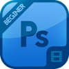 Video Training for Photoshop Beginners