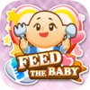 Feed The Baby Game