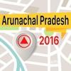 阿鲁纳恰尔邦 離線地圖導航和指南