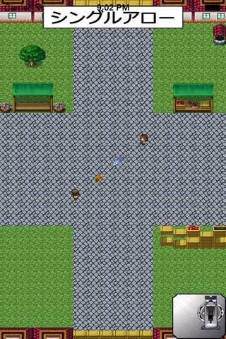 TheFonte screenshot 2