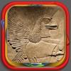 Akkadian