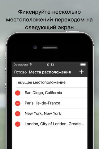 Free Digital Temperature screenshot 3