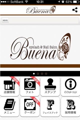 ネイルサロン Buena screenshot 1