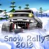 Snow Rally 2012 - Free
