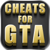 Cheats for GTA - for all Grand Theft Auto Games,GTA 5,GTA V