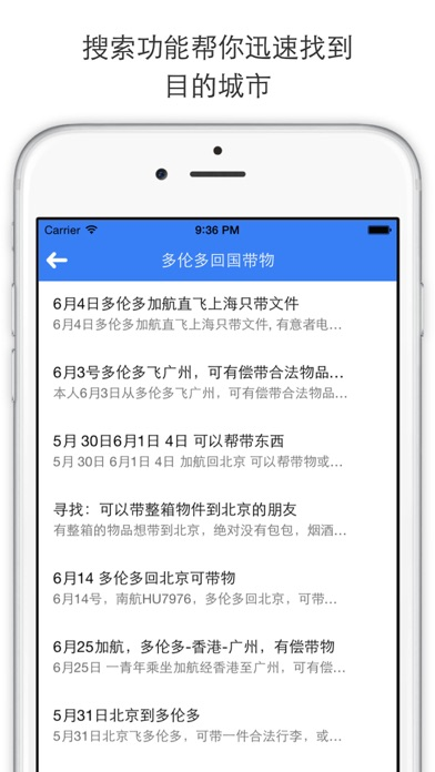 download Kagogo回国带物 apps 0