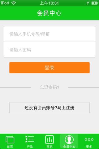 宁夏生态旅游 screenshot 4