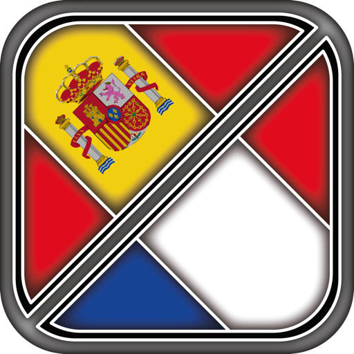 Spanish-French Dictionary (Offline)