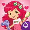 CUPCAKE DIGITAL INC - Strawberry Shortcake Berry Beauty Salon: Be My Valentine!  artwork