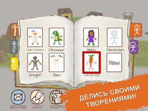 Игра Draw a Stickman: Sketchbook