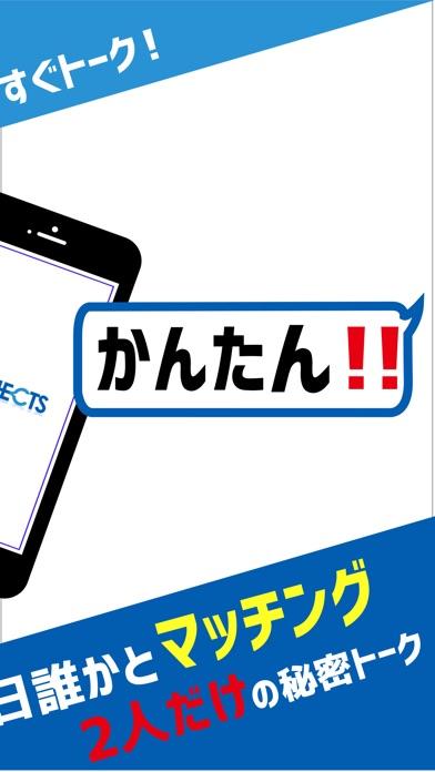 CONNECTS(コネクツ)-無料通話アプリ-のスクリーンショット2