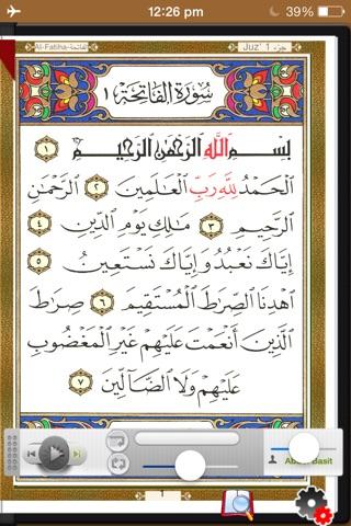 Quran Al Majid HD- القران الكريم screenshot 2