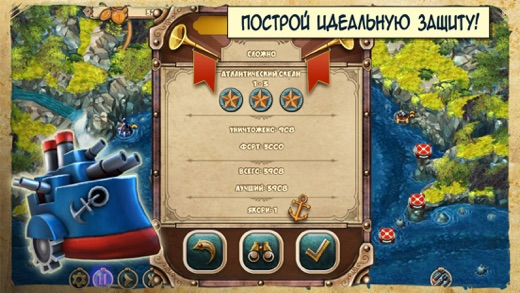 Iron Sea Defenders TD Железное Море Защитники Screenshot
