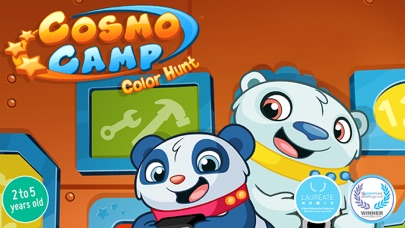 CosmoCamp:色彩猎手