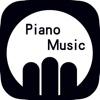 经典世界钢琴名曲100首大合辑免费在线HD版