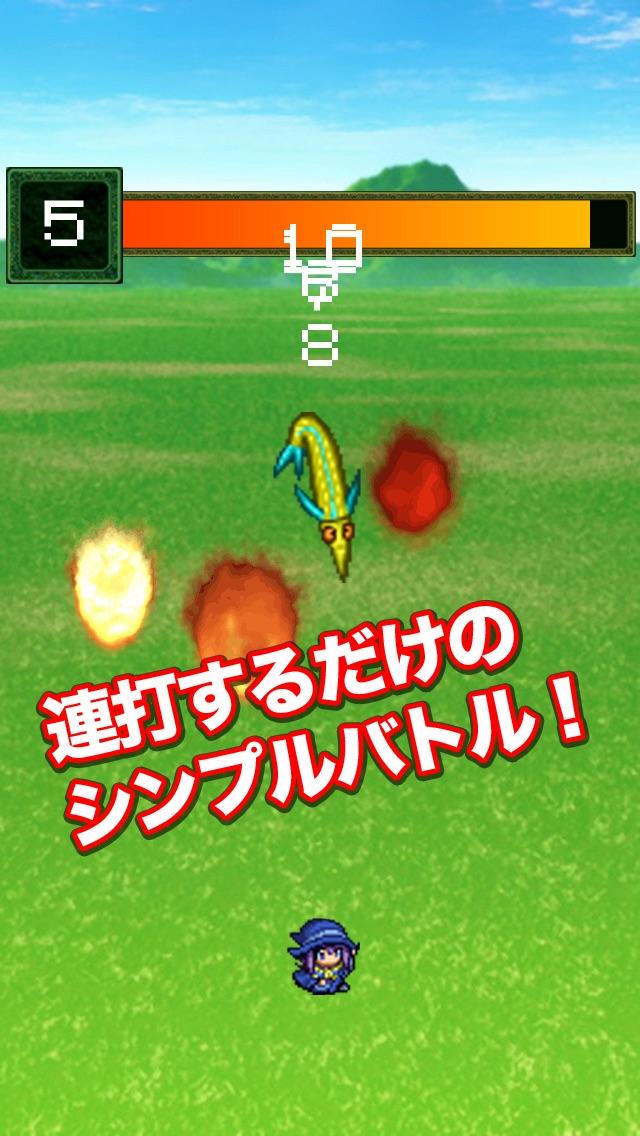 進め!魔導士道!-ラスボスまで一本道RPG-のスクリーンショット1