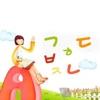 韩语学习宝典(无广告、可离线使用)
